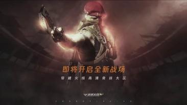 Трейлер сюжетного режима Crossfire HD