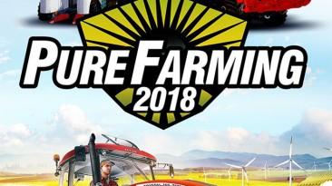 Pure Farming 2018: Совет (Изменение суммы денег в игре)