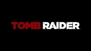 Tomb Raider 12. Поклонники требуют возвращения классической Лары Крофт