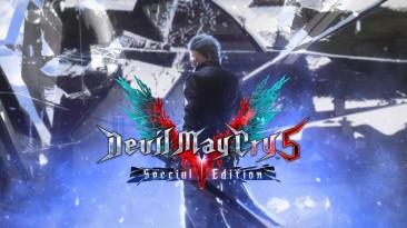 Capcom представила бокс-арты Devil May Cry 5: Special Edition для PS5 и Xbox Series X
