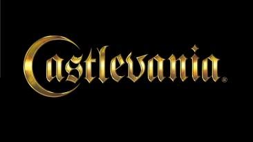 Castlevania возвращается. Konami и Netflix сделали новый анонс