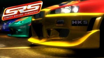 Street Racing Syndicate - отмечаем десятилетия игры на PC (История)