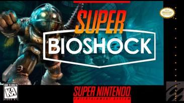 Поклонник демонстрирует Bioshock в 2D, и она выглядит ретро-круто