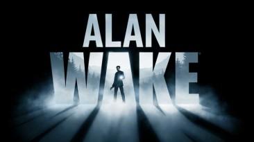 Слух: Разработчики разочарованы Alan Wake'oм
