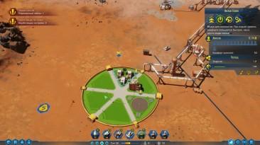 Финансы или Наука Surviving Mars. Сложность 505%