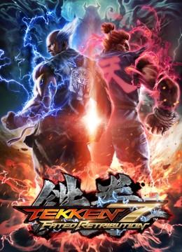 Tekken 0