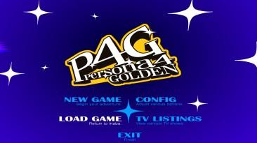 """Persona 4 Golden """"Фикс для широких мониторов"""""""