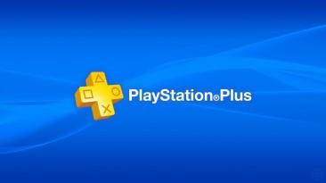 Стала известна октябрьская подборка игр PS Plus
