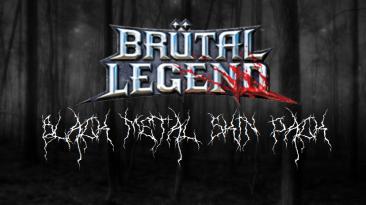 "Brutal Legend ""Пак скинов Black Metal"""