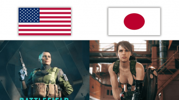Аматэрасу, храни Японию!