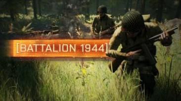 Многопользовательский шутер Battalion 1944 выйдет из раннего доступа в конце мая