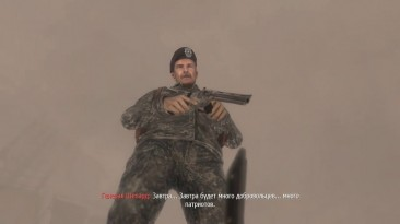 "Call of Duty: Modern Warfare 2 ""Исправление локализации COD MW2(Fixing MW2 Localization)"""
