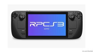 Разработчики RPCS3 планируют адаптировать свой эмулятор под Steam Deck