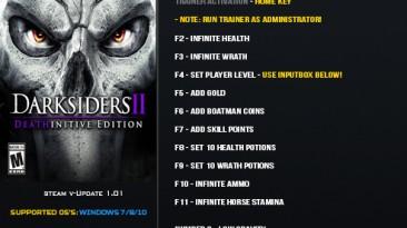 Darksiders 2: Deathinitive Edition: Трейнер/Trainer (+13) [1.1] {LinGon}
