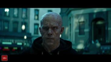 Дэдпул 2 [Фильм]- Русский Тизер 2018 (Дубляж) / Deadpool 2
