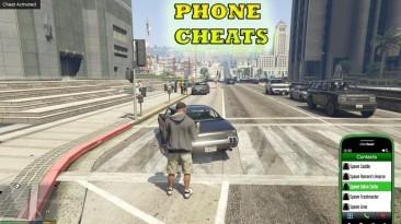 Grand Theft Auto 5: Чит-Мод/Cheat-Mode (Телефонные Коды)