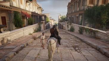 """Assassin's Creed: Origins """"Улучшение графики Natural Light and Sharp v2 (Натуральное освещение и резкость)"""""""