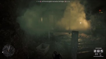 Battlefield 1 - дымовой монстр в тоннеле - попал вовнутрь бункера!
