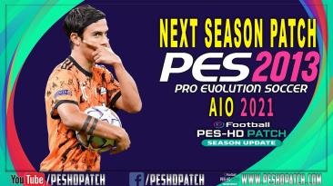 "PES 2013 ""NSP 2021 январское обновление [PES HD PATCH]"""