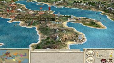 "Rome: Total War ""roman republic"""