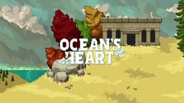 Экшен-RPG в ретро стиле Ocean's Heart выйдет в январе