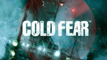 Cold Fear концепт арт