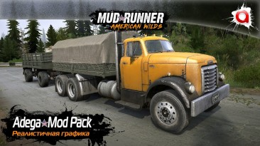 "Spintires: MudRunner ""Реалистичная графика Adega Мод Pack v4.2 Fin+Sp"""