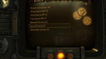"""Fallout: New Vegas """"Расширенный Pip-Boy"""""""