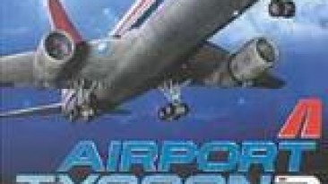 Airport Tycoon 2: Cheatcodes (Russian)