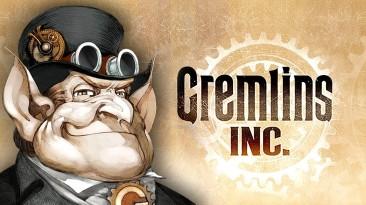 Сергей Климов поделился статистикой продаж Gremlins, Inc в Steam
