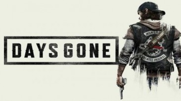 10 фактов о Days Gone