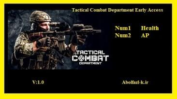 Tactical Combat Department: Трейнер/Trainer (+2) [1.0] {Abolfazl.k}