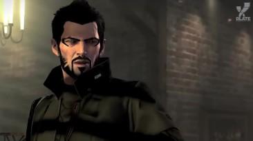 Deus Ex: Раньше было лучше?
