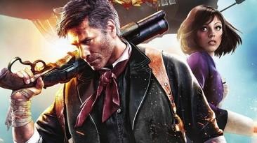 BioShock: Infinite: Сохранение/SaveGame (Одиночная игра - 29% и 100%, хорошая и плохая концовка; Битва в облаках, голубых лент - 60/60; Морская могила - Эпизод 1 и 2 - 100%)