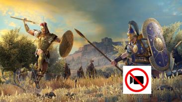 "Total War Saga: Troy ""Пропуск интро"""