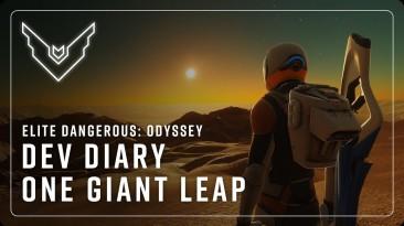Elite: Dangerous демонстрирует еще больше своих долгожданных планетных путешествий пешком