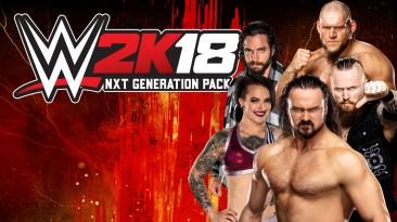 Набор NXT Generation Pack для WWE 2K18 уже доступен