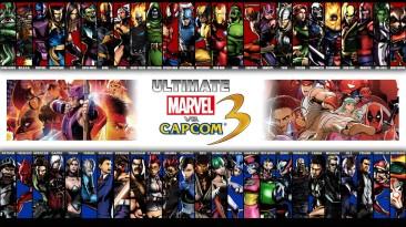 Системные требования файтинга Ultimate Marvel vs Capcom 3