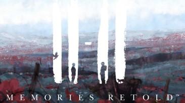 11-11: Memories Retold расскажет свою историю красками, словами и музыкой