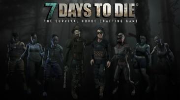 Состоялся консольный релиз зомби-сурвайвала 7 Days to Die