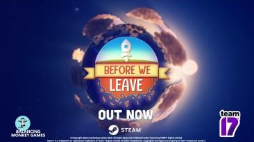 """Игра по строительству цивилизации """"Before We Leave"""" теперь доступна для ПК в Steam"""