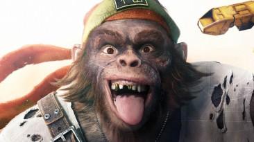 Ubisoft проведет закрытую демонстрацию Beyond Good & Evil 2 на E3 2018