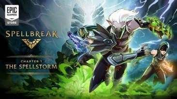 Spellbreak добралась до Steam вместе с первым крупным дополнением