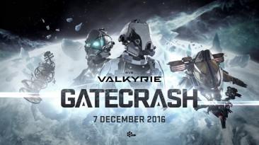 EVE: Valkyrie - Следующее крупное обновление уже в среду