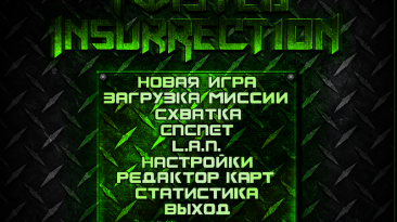 """Command & Conquer: Tiberian Sun """"Русификатор мода Twisted Insurrection 0.7.11"""""""