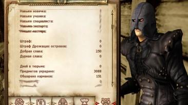 """Elder Scrolls 4: Oblivion """"Wite-If (белый лис)"""""""
