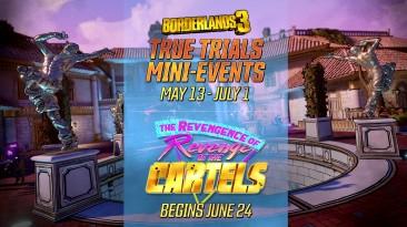 Borderlands 3: True Trials Mini-Event - новые испытания