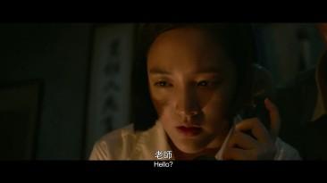 Первый трейлер экранизации тайваньского хоррора Detention