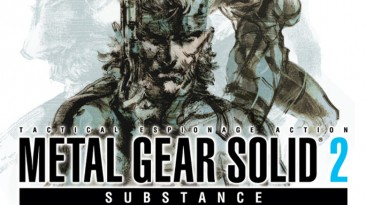 "Metal Gear Solid 2: Substance ""MGS2 V's Fix (исправление игры)"""