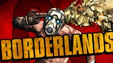 Borderlands: Таблица для Cheat Engine [UPD: 06.03.2017] {Soul Reaver}
